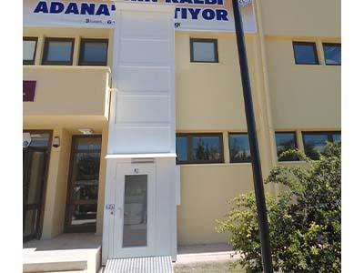 Adana Spor Salonu WLP 400